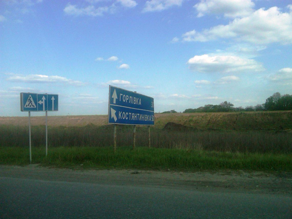 Una strada ucraina