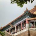 Palazzo d'Estate di Pechino