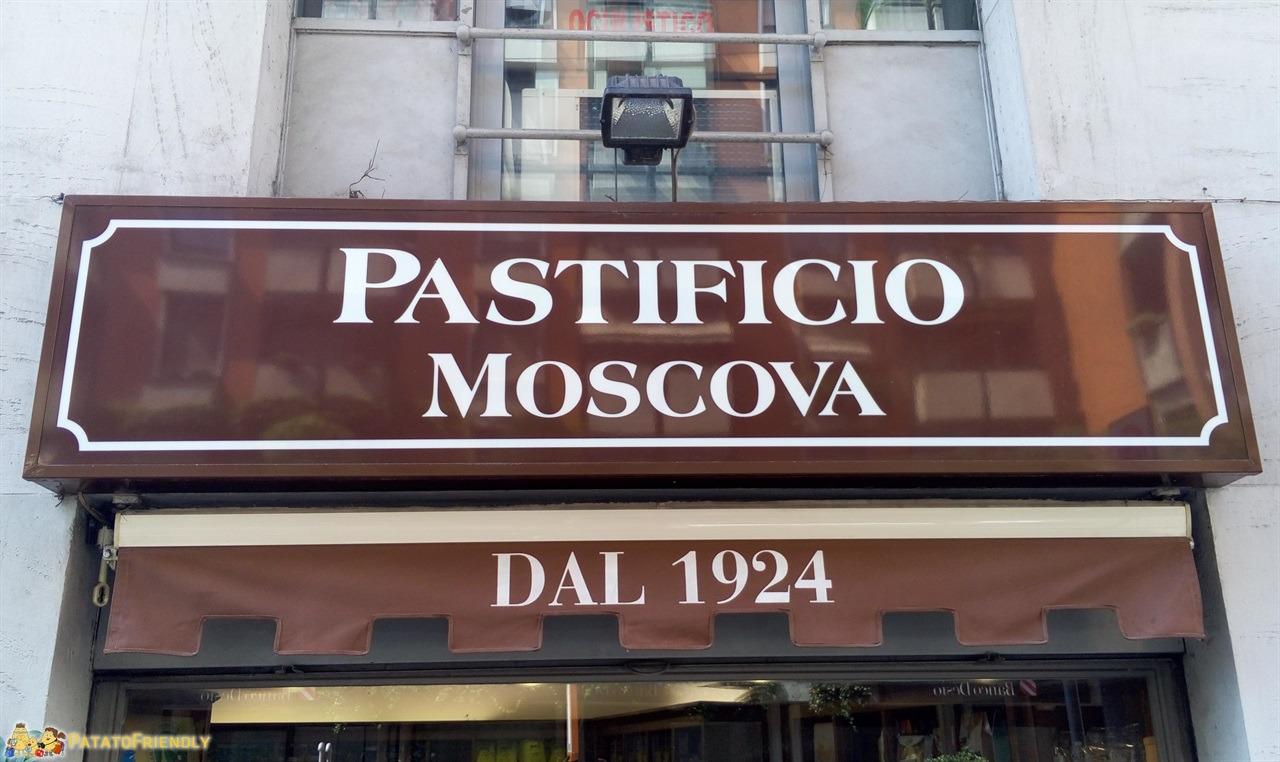 [cml_media_alt id='6142']Tour di Milano - Il Pastificio Moscova[/cml_media_alt]