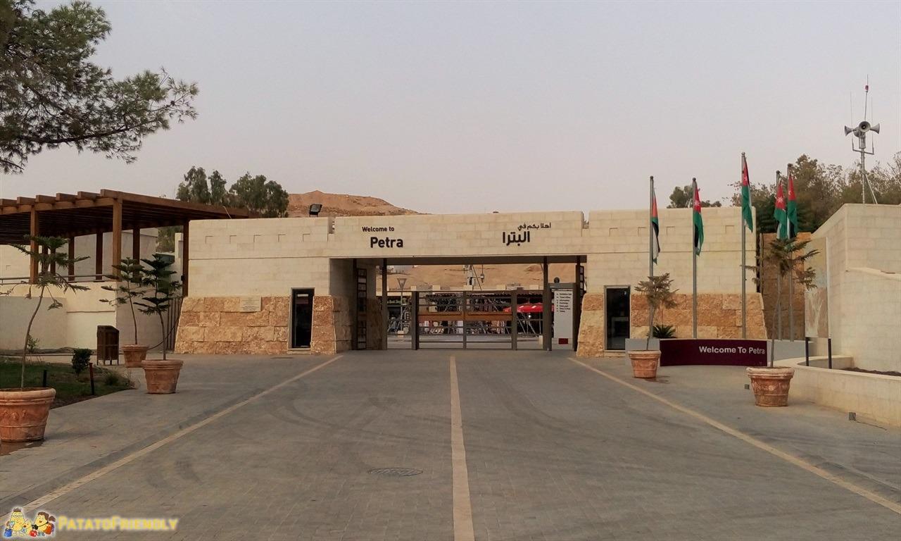[cml_media_alt id='6756']Visitare Petra - L'ingresso al Sito Archeologico[/cml_media_alt]