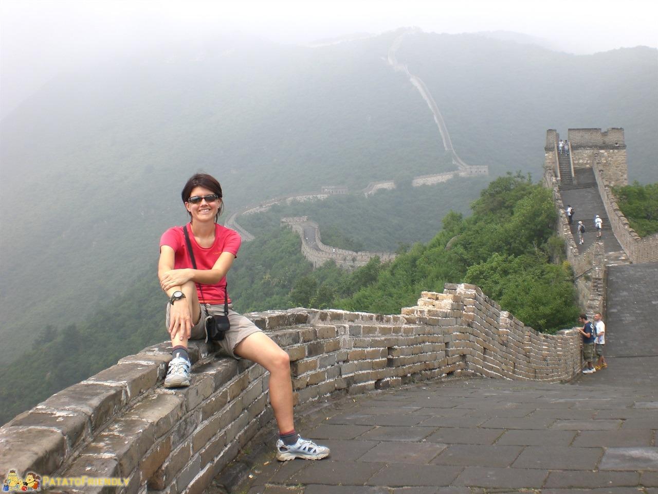 [cml_media_alt id='6664']I miei viaggi e quelli che vorrei fare - La Muraglia Cinese[/cml_media_alt]