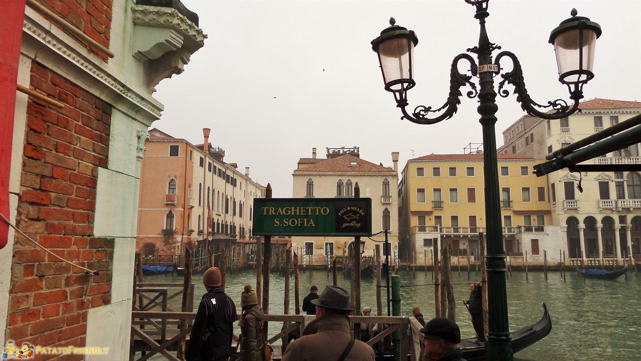 [cml_media_alt id='6935']Cosa vedere a Venezia - La Gondola traghetto[/cml_media_alt]