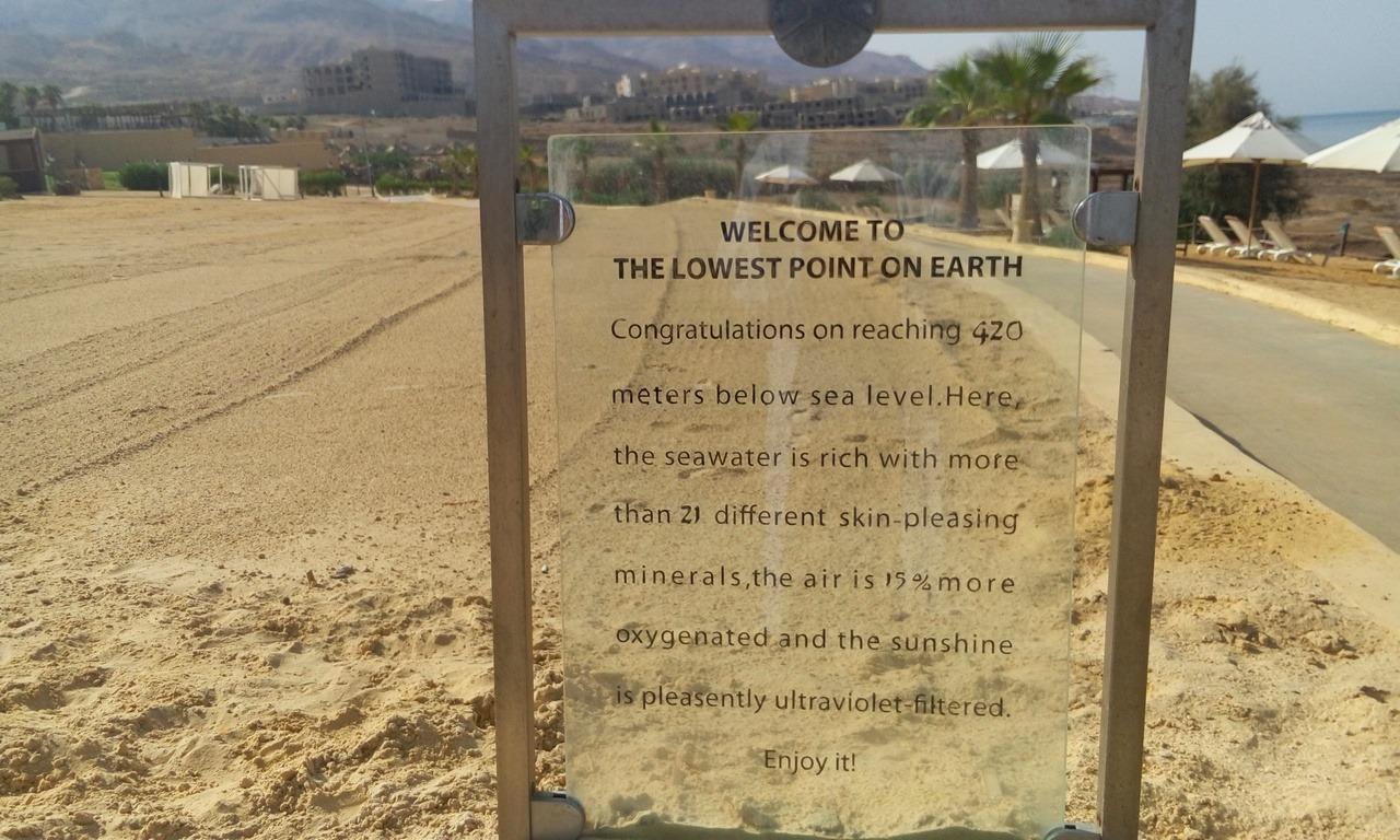 [cml_media_alt id='6990']Viaggio in Giordania - Mar Morto - I benefici della depressione del Mar Morto[/cml_media_alt]