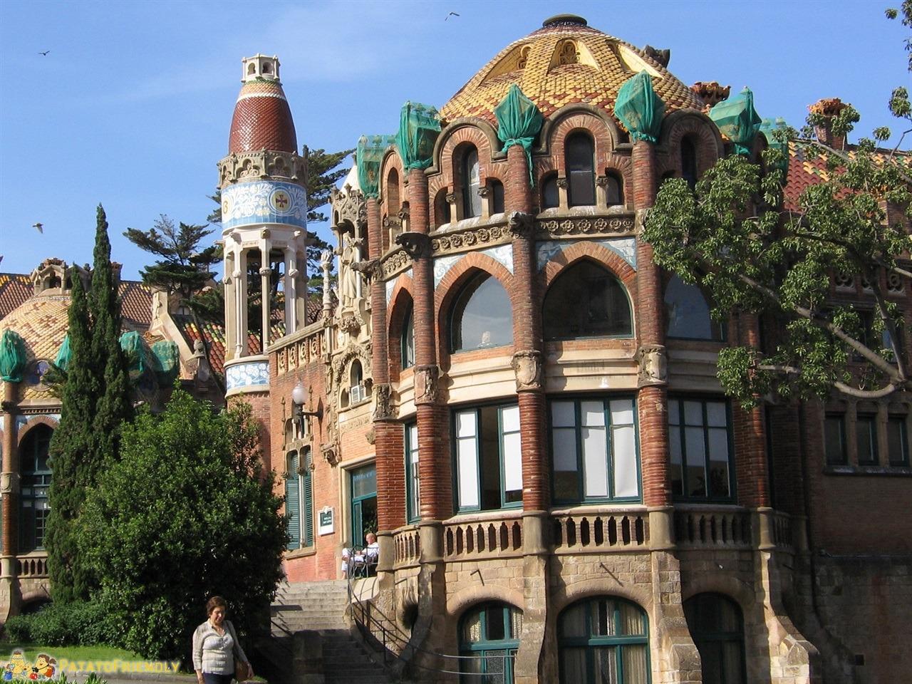 cosa vedere a barcellona la magia di parc guell ForCosa Visitare A Barcellona