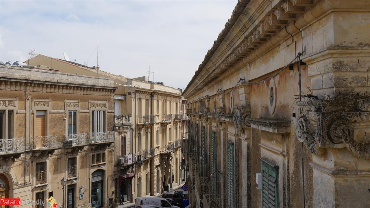 [cml_media_alt id='11341']Da vedere in Sicilia - Palazzolo Alta[/cml_media_alt]