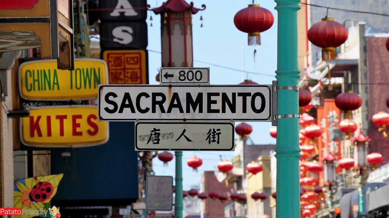 [cml_media_alt id='11396']San Francisco - Chinatown[/cml_media_alt]