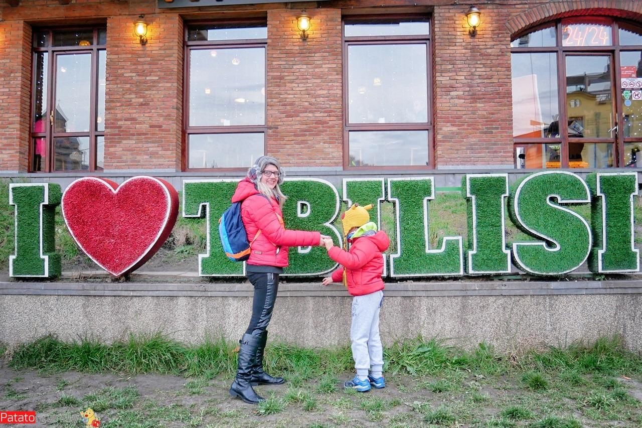 [cml_media_alt id='16462']Visitare Tbilisi - cosa vedere in Georgia con i bambini[/cml_media_alt]