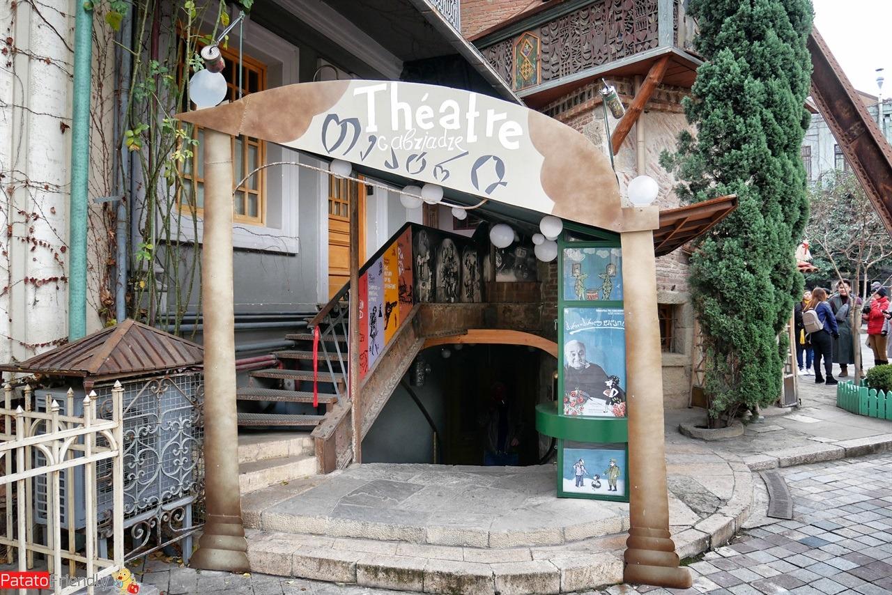 [cml_media_alt id='16532']Il teatro delle Marionette di Tbilisi[/cml_media_alt]